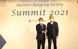 ESG 및 청렴성 평가 '반부패 우수기업' 수상