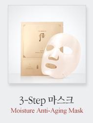 순환 마스크